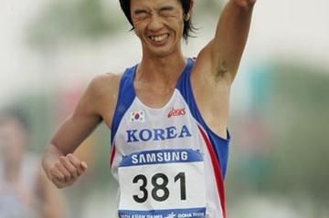 Kim Hyun-Sub of Korea (Getty Images)