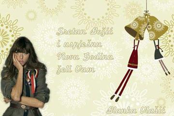 Blanka Vlasic's 2009 Christmas card (www.blanka-vlasic.hr)
