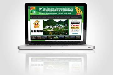 The LOC website for the IAAF World Cross Country Championships, Guiyang 2015 (IAAF)