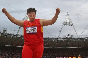 Lijiao Gong of China reacts after a throw in the Women's Shot Put final on Day 10 of the London 2012 Olympic Games at the Olympic Stadium on August 6, 2012 (Getty Images)