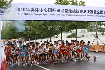 Start of the men's 10Km at the 2010 IAAF Race Walking Challenge Final in Beijing (organisers)