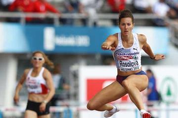 Denisa Rosolova (Getty Images)
