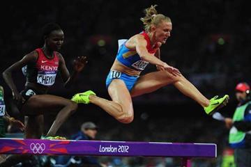 Yuliya Zaripova (Getty Images)