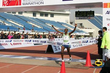 Nephat Kinyanjui winning in Beijing (Octagon)