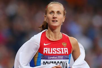 Yekaterina Poistogova of Russia (Getty Images)