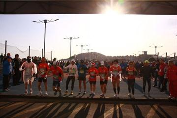 The start of the IAU 100km Asian Championship (Freelance)