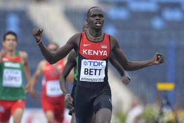 Kipyegon Bett of Kenya wins the 800m at the IAAF World U20 Championships Bydgoszcz 2016 (Getty Images)