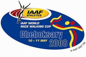 Cheboksary logo (IAAF.org)