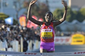 Course record for Lydia Cheromei in Yokohama (Yohei Kamiyama/Agence SHOT)