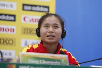 Ding Changqin at the press conference for the IAAF World Cross Country Championships, Guiyang 2015 (Getty Images)