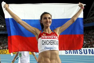 Anna Chicherova of Russia celebrates victory in the women's high jump final  (Getty Images)