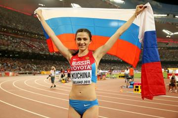 High jump winner Maria Kuchina at the IAAF World Championships, Beijing 2015 (Getty Images)