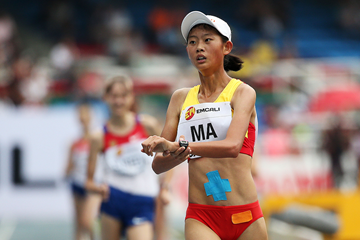 Ma Zhenxia wins the 5000m race walk at the IAAF World Youth Championships Cali 2015 (Getty Images)