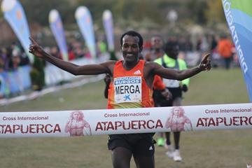 Imane Merga winning at the 2012 IAAF Cross Country Permit race at Atapuerca (Alfambra Fundación ANOC)