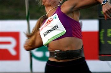 Mariya Abakumova throws 64.38m in Ljubljana (Bob Ramsak)