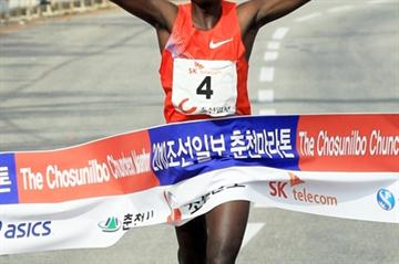 Benjamin Kiptoo wins 2010 Chosunilbo Chuncheon Marathon (organisers)