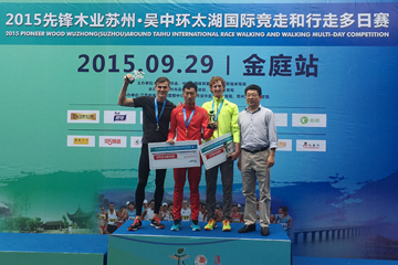 Dane Bird-Smith, Wang Zhen and Evan Dunfee on the podium in Wuzhong (Organisers)