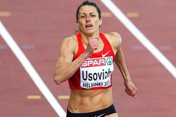 Belarusian 400m runner Ilona Usovich (Getty Images)