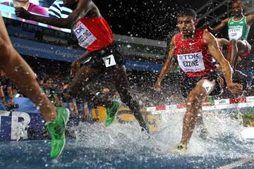 Hamid Ezzine (Getty Images)