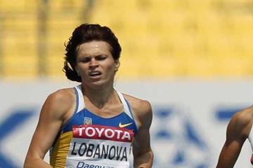 Liliya Lobanova (Getty Images)