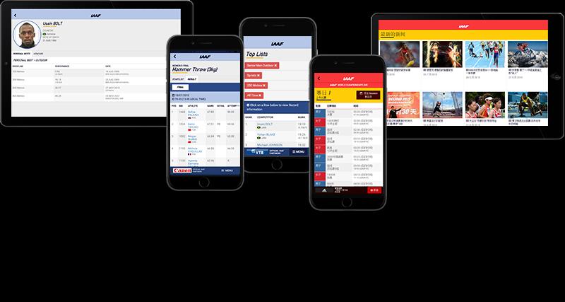IAAF App Screens (IAAF)