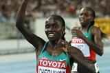 Vivian Jepkemoi Cheruiyot of Kenya celebrates winning the women's 5000 metres final  (Getty Images)