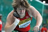 Nadzeya Ostapchuk unleashed a 20.85m competition record to take gold in Doha (Mark Shearman)