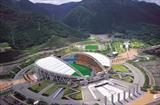Daegu Stadium, venue for the 2011 World Championships in Athletics (Daegu 2012 organisers)