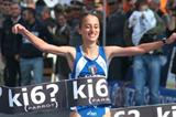 Rosalba Console wins the Carpi Marathon (Lorenzo Sampaolo)