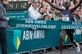 Leonard Komon takes the 15Km World record in Nijmegen (organisers)