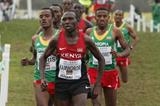 Geoffrey Kamworor leads the senior men's race at the IAAF World Cross Country Championships, Guiyang 2015 (Getty Images)