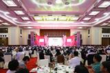 The Opening Ceremony and Dinner for the 50th IAAF Congress at the Great Hall of the People in Beijing (Getty Images)