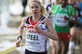 Gemma Steel at the 2013 IAAF World Cross Country Championships (Getty Images)