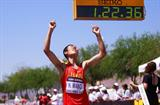 Hao Wang of China celebrates winning the men's 20km race in Chihuahua (Getty Images)