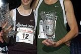 Aislinn Ryan and Ken Cormier - the 2004 winners of the USA High School XC Champs (Kirby Lee)