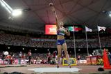 Jessica Ennis-Hill in the heptathlon shot put at the IAAF World Championships, Beijing 2015 (Getty Images)