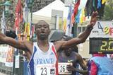 2:07:30 victory for Patrick Twambe at the 2012 Tiberias Marathon (organisers)