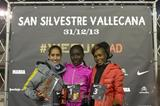 Linet Masai (centre), the winner of the women's race at the 2013 San Silvestre Vallecana in Madrid (Organisers)