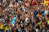 Ecstatic fans at the IAAF World Championships Moscow 2013 (Getty Images)