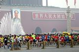 Runners in the 2014 Beijing International Marathon (Getty Images / AFP)