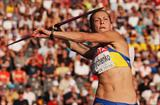 Hanna Melnychenko of Ukraine competes in the women's Heptathlon javelin throw (Getty Images)