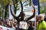 Sharon Cherop takes the Hamburg Marathon title with a 2:28:38 personal best (Hoch Zwei / Hamburg Marathon)
