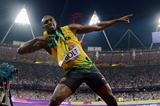 The most famous sign of the world by Usain Bolt of Jamaica after winning gold in the Men's 200m Final of the London 2012 Olympic Games on August 9, 2012  (Getty Images)