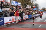 Micah Kogo wins the 23rd Zevenheuvelenloop at Nijmegen (The Netherlands)  Sunday November 17th 2006 (Rob Kleering)