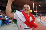 Krisztian Pars of Hungary celebrates gold in the Men's Hammer Throw Final on Day 9 of the London 2012 Olympic Games at the Olympic Stadium on August 5, 2012 in London (Getty Images)