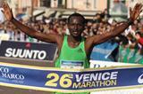 Tadese Aredo takes a 2:09:13 victory in Venice (Giancarlo Colombo/FIDAL)