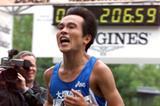 Takayuki Inubushi at the 1999 Berlin Marathon (Getty Images)