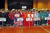 General view of teams assembled for 2005 Chiba Ekiden (Hasse Sjogren)
