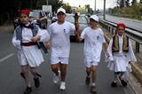 A torch relay was held from the Marathon Tomb to the Village of Marathon - AIMS Symposium, 2007 (Francis Kay/Marathon-Photos.com)