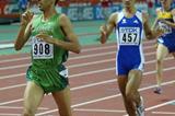 Hicham El Guerrouj crosses the finish line of the men's 1500m (Getty Images)